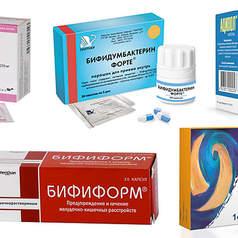Средство для лечения дисбактериоза, вызванного антибиотикотерапией