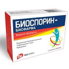 Способ лечения послеоперационных гнойно-воспалительных осложнений, обусловленных нозокомиальной инфекцией.