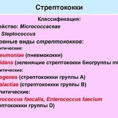 Разделы: Приложение 3 (рекомендуемое);  Приложение 4 (справочное) - таблицы