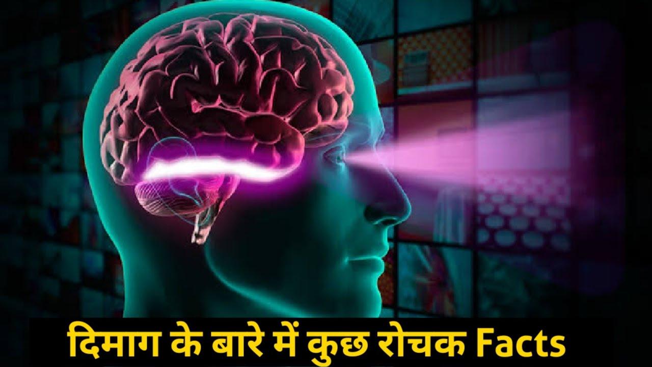 Мозг человека настроен на распознавание эротических изображений
