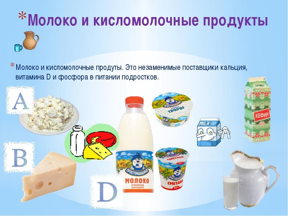 Способ производства кисломолочного продукта