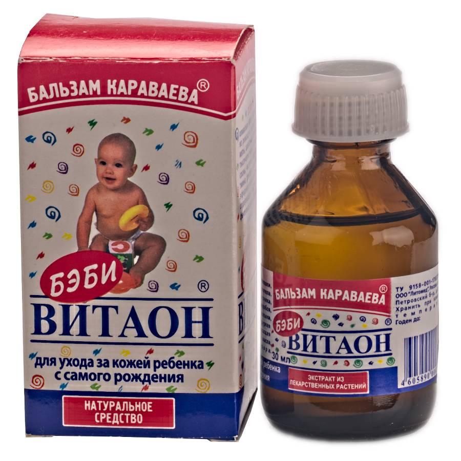 Способ лечения дисбактериоза у новорожденных и детей раннего возраста.