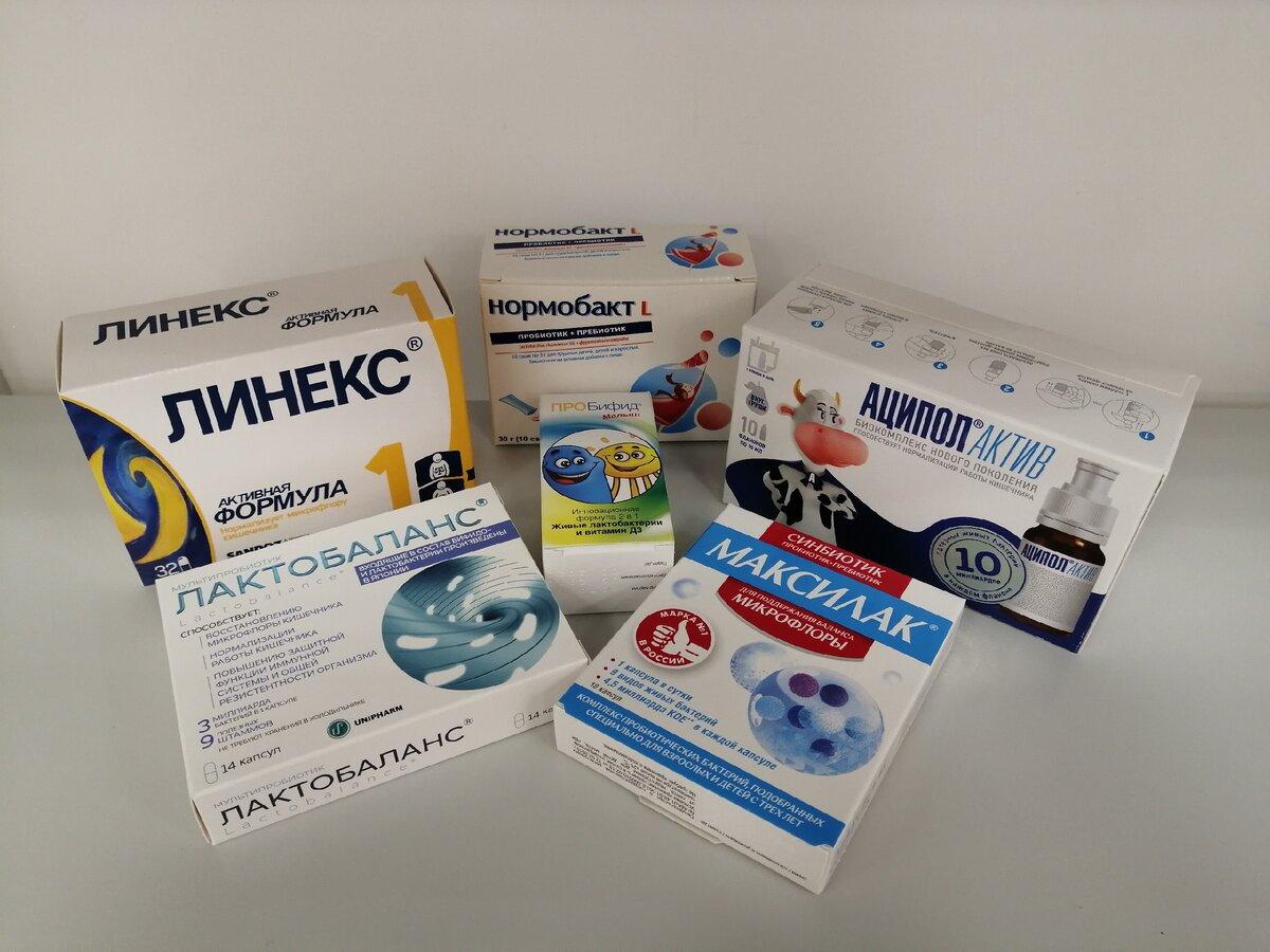 Метаболитные пробиотики: механизмы терапевтического эффекта при микроэкологических нарушениях