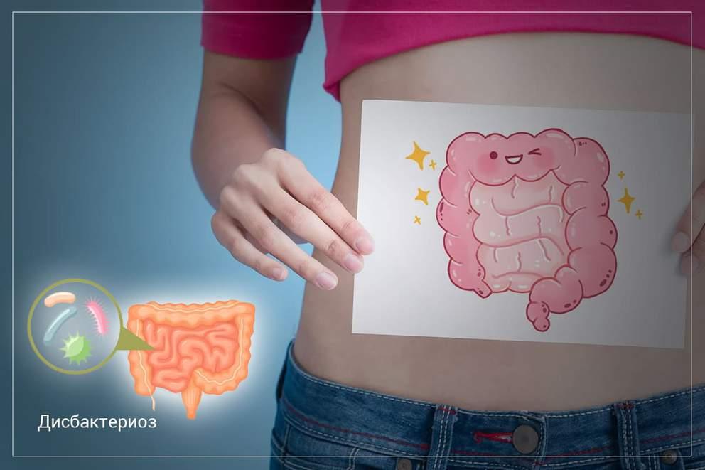 Рациональная терапия дисбактериоза кишечника у детей